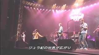 Sadistic Mikaela Band live at NHK Hall tokyo japan March 8 2007 加...