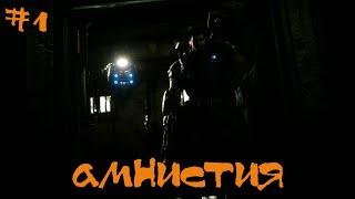 Gears of War Ultimate Edition Прохождение | Амнистия | #1