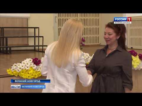 ГТРК СЛАВИЯ Вести Великий Новгород 17 05 19 дневной выпуск