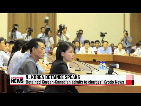 Korean-Canadian pastor detained in N. Korea admits to charges: Kyodo News   북한에