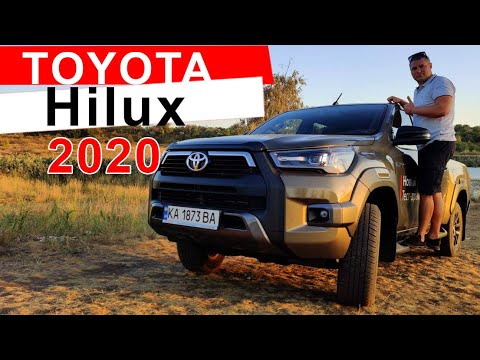 Обзор Toyota Hilux 2020 | Новый дизельный двигатель 2,8 л | Прямой конкурент Mitsubishi L200