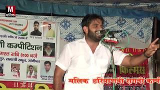 कश्मीर भारत मे मिलाया दो शेरो ने [ मोदी + शाह ] अमित मलिक \  malik studio -7055060802