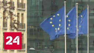 Смотреть видео Лондон и Брюссель заключили сделку по Brexit - Россия 24 онлайн