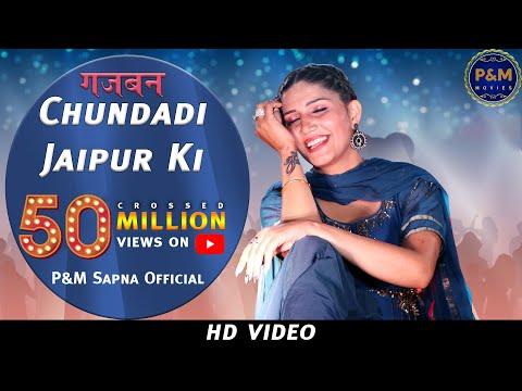 Chundadi Jaipur Ki || Gajban || Sapna Choudhary || New Haryanvi Song 2019 || P&M Movies