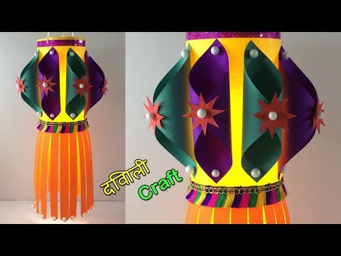 DIY How to make diwali decoration ideas at home easy | Lantern Tutorial For Diwali Festival