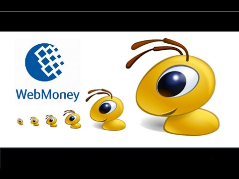 Аттестаты WebMoney/Виды аттестатов Вебмани