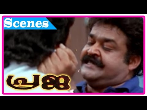Praja Malayalam Movie   Action Scenes   Mohanlal   Vijayaraghavan   Biju Menon   Manoj K Jayan