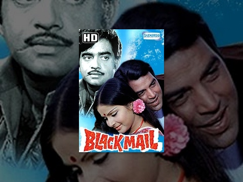 Black Mail (1973)(HD) Hindi Full Movie - Dharmendra, Raakhee, Shatrughan Sinha -(With Eng Subtitles)