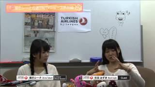 bjリーグ初代公認ブースターの辰巳シーナが杉田みずきをゲストを迎え...