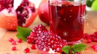 видео Гранатовый сок - польза для здоровья