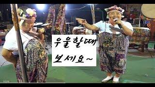 품바 홍단이 귀엽고 섹시한 댄스파티~♬ 우울할때 보는 영상~~~~