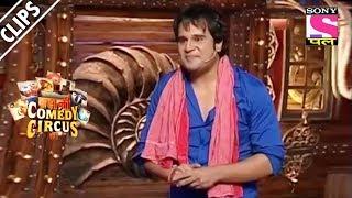 kahani comedy circus ki kapil sharma