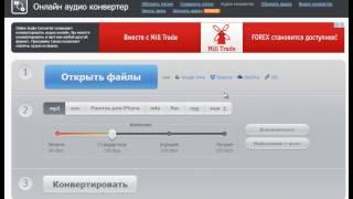 Как извлечь музыку из видео онлайн(http://it-like.ru/kak-vyitashhit-muzyiku-iz-video/ В видео я показываю как извлечь музыку из видео онлайн с помощью простых интерн..., 2014-01-28T20:44:42.000Z)