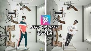 VIJAY MAHAR NEW CREATIVE PHOTO EDITING // PICSART TUTORIAL // Sumit Editz