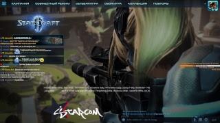 "Starcraft 2 | BratOK| Турнир ""StarLine 6"" Q(._.Q)"