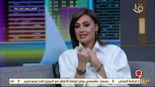 التاسعة | الفنانة حلا شيحة: رغم انفصالي عن زوجي الا اني احاول أن لا اصنع شرخ لدي أطفالنا