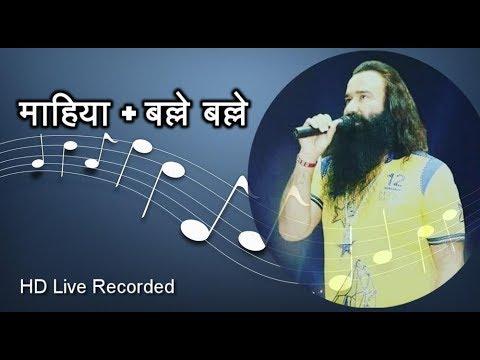 Maahiya Ve(Cover) + Balle Balle(Live) | HD Rubru Night | MSG