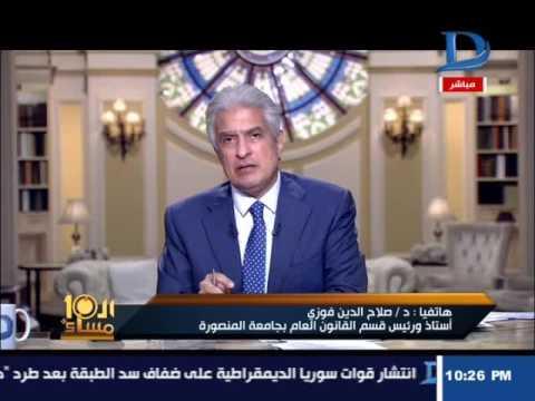 العاشرة مساء  هل مجلس الدولة يتحدى الرئيس السيسي بترشيح صاحب حكم مصرية الجزيرتين منفردا ؟!