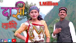 Dasi Ladi Ki Natti || Full Hd Video|| Singing By Leela Mani || By Pahari Music Kullu