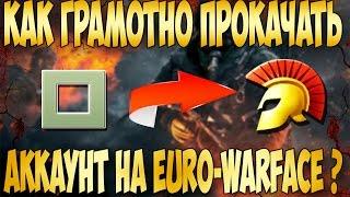 Как установить Multiplayer в Euro Truck Simulator 2