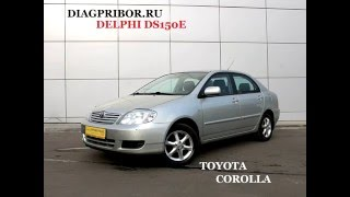 Диагностика Toyota Corolla автосканером Multidiag PRO
