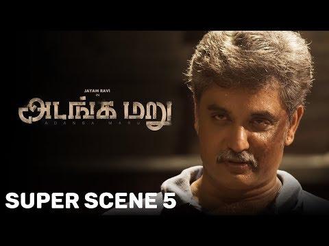 Adanga Maru - Movie Scenes 5 | Jayam Ravi | Raashi Khanna | Sampath Raj
