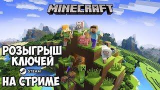 Minecraft бойынша белорусски партия + Ұтыс ключей Steam әрбір 10 фото