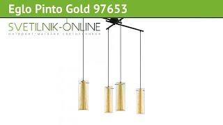 Люстра Eglo Pinto Gold 97653 обзор: светильник Eglo Pinto Gold 97653 240 Вт, где купить