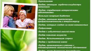 Новомегин от компании Арт Лайф