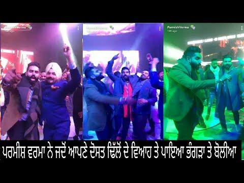 Parmish Verma Ne apne Dost Dhillon De viah Ch paya Bhangra Te Boliya - Only Live