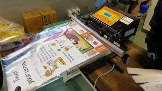 어린이교재 진공포장,AP600M,진공포장기,아인팩