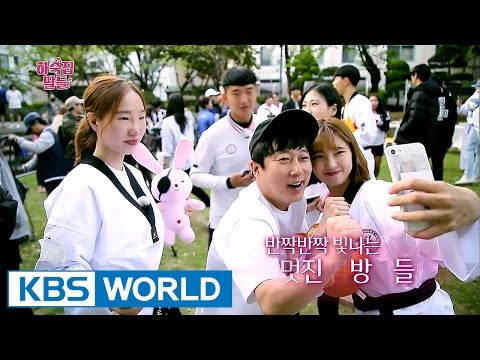 Guesthouse daughters visit Korean National Sport University [Guesthouse Daughters / 2017.05.16]