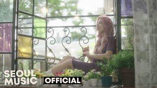 Wallflower / Yewon Video