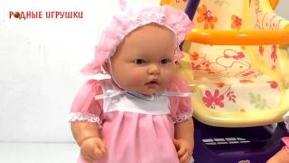 Детская+кукла+пупс+Оксанка+2+ +Артикул+С 732