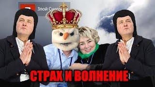 ПОСЛЕДНЕЕ ИСПЫТАНИЕ Женщины Произвольная Программа Чемпионат России 2020 Красноярск