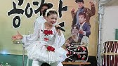 💗버드리💗 9월21일 갱년기가오는갑소 비가오니 조용한노래가 좋아요~^^ 낮공연중반 대전 아줌마대축제