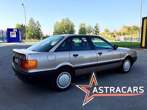 Audi 80, 1986 года в ОРИГИНАЛЬНОМ СОСТОЯНИИ!