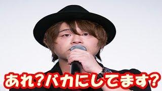 チャンネル登録 → http://www.youtube.com/subscription_center?add_use...