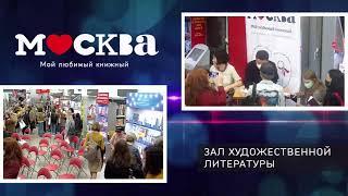 КИМ ТОНСИК В КНИЖНОМ МАГАЗИНЕ МОСКВА