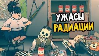 60 Seconds! Прохождение На Русском #3 — УЖАСЫ РАДИАЦИИ