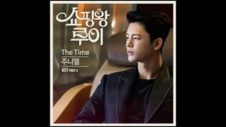 Video JUNIEL -  THE TIME [Shopping King Louie OST Part 3] download MP3, 3GP, MP4, WEBM, AVI, FLV Juni 2018