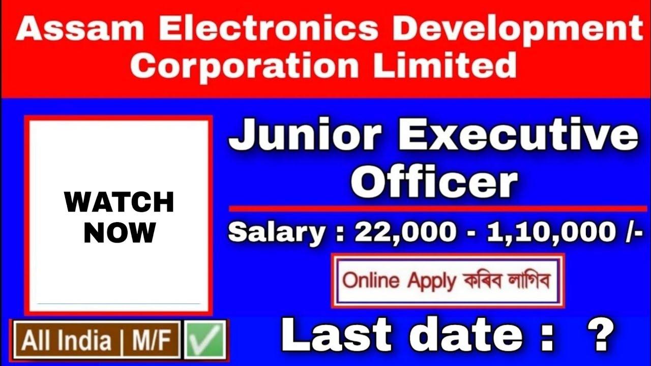 Download Assam job news today | Assam govt job recruitment 2021 | AMTRON Job recruitment 2021