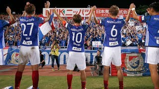 Sun, Aug 13, 2017 NHKSpring Mitsuzawa Football Stadium 2017 MEIJI Y...