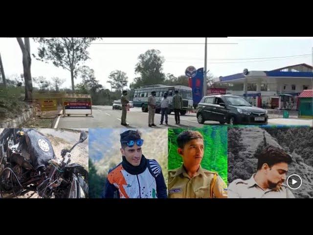 गगरेट में तीन पुलिस कर्मियों की सड़क दुर्घटना में दर्दनाक मौत अज्ञात वाहन ने मारी टक्कर....