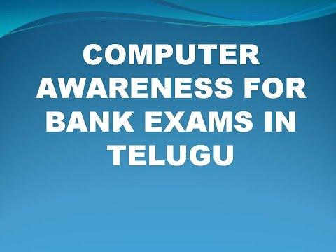 Computer Awareness In Telugu For Bank Exams PART 1