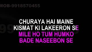 Mile Ho Tum Humko Karaoke Video Lyrics Reprise Version Neha Kakkar, Tony Kakkar
