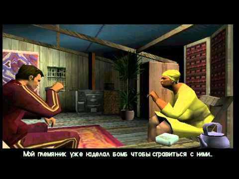 GTA Vice City - Все видеоролики - Часть 2