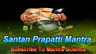 Santan Gopal Mantra For a Wonderful Child