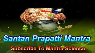 Santan Gopal Mantra For a Wonderful Child