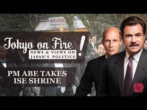 PM Abe Visits Ise Shrine | Tokyo on Fire